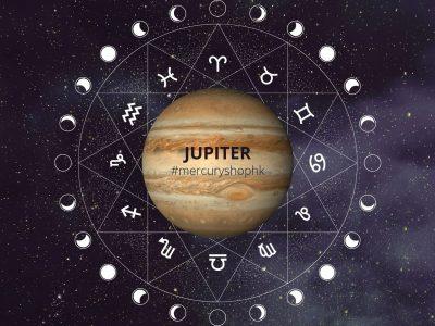【行星.占星學】流年木星在第十二宮