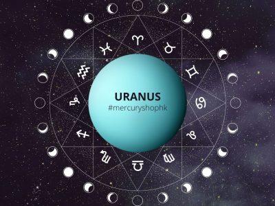 【行星.占星學】流年天王星在第十二宮